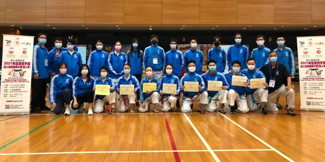 Hong Kong Karatedo Junior Belt Game 2021
