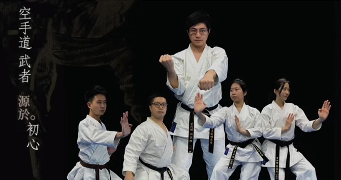 2021 Summer Karate Beginner Class